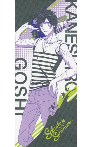 金城剛士 タオル 「一番くじ B-PROJECT~鼓動*アンビシャス~ Splash Summer」 C賞
