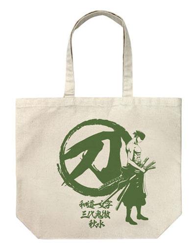 【新品】バッグ(キャラクター) ロロノア・ゾロ ラージトート ナチュラル 「ワンピース」