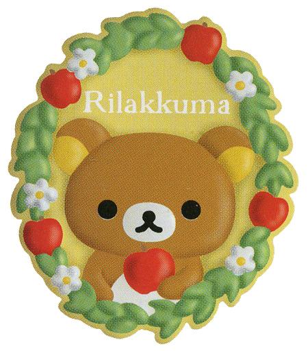 【中古】小物(キャラクター) リラックマとリンゴ はちみつの森の収穫祭テーマ コレクションクリップ 「リラックマ」