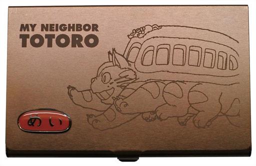【新品】小物(キャラクター) ネコバス メタルカードケース(ダークブラウン) 「となりのトトロ」