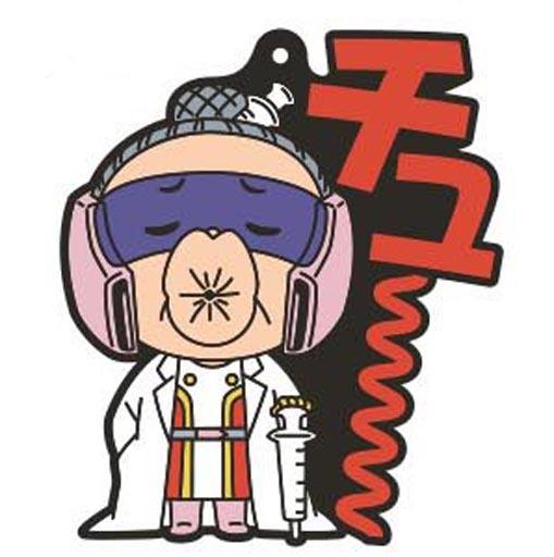 リカバリーガール 「僕のヒーローアカデミア ラバスト☆ヒーローズ!2」