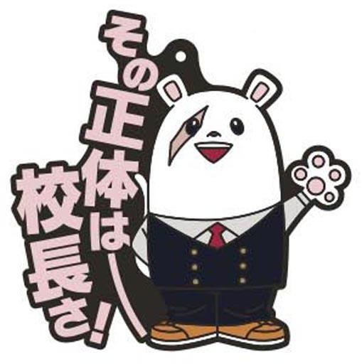 根津校長 「僕のヒーローアカデミア ラバスト☆ヒーローズ!2」