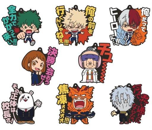 全8種セット 「僕のヒーローアカデミア ラバスト☆ヒーローズ!2」