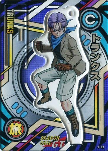 【中古】小物(キャラクター) トランクス(ドラゴンボールGT) 「ドラゴンボール アクリルdeカード 第4弾」