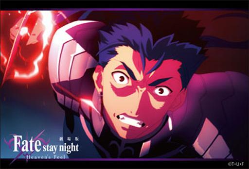 【中古】小物(キャラクター) ランサー スクエアマグネット 「劇場版 Fate/stay night[Heaven's Feel]」