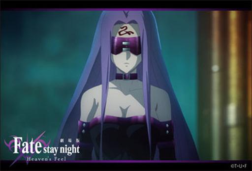 【中古】小物(キャラクター) ライダー スクエアマグネット 「劇場版 Fate/stay night[Heaven's Feel]」