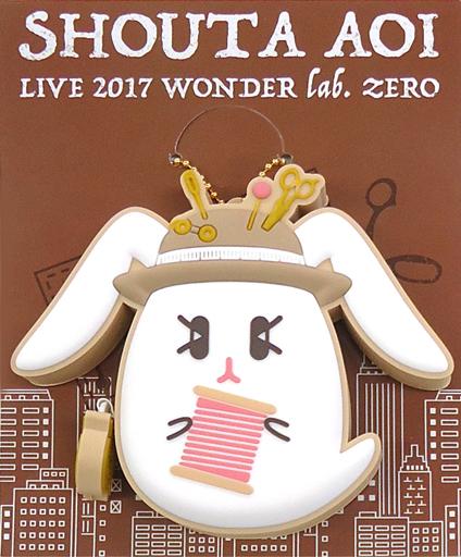 【中古】生活雑貨(男性) 蒼井翔太 たむたむメジャー?たむたむ in WONDER lab.? 「蒼井翔太 LIVE 2017 WONDER lab. 0(ZERO)」