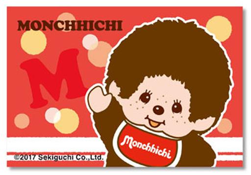 【中古】小物(キャラクター) C.モンチッチくん(レッド) スクエアマグネット 「モンチッチ」