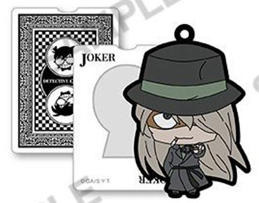 【中古】ストラップ(キャラクター) ジン 「名探偵コナン つつまれっこラバーストラップ」