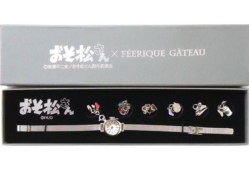 【中古】腕時計・懐中時計(キャラクター) 6つ子 スイングチャームウォッチ 「おそ松さん×feerique gateau」