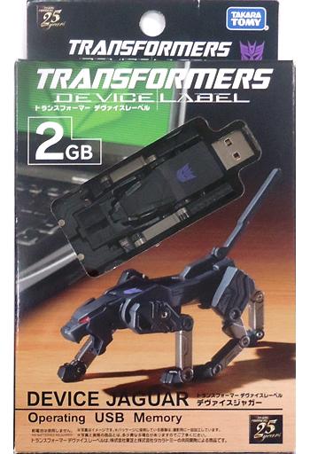 【中古】家電サプライ他(キャラクター) [破損品] デヴァイスジャガー operating USB MEMORY(USBメモリ) 「トランスフォーマー デヴァイスレーベル」