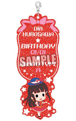 黒澤ダイヤ ロングラバーストラップPart.2 「ラブライブ!サンシャイン!!」