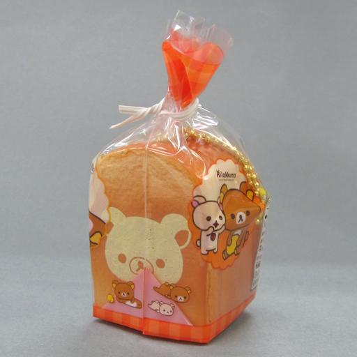 【中古】スクイーズ(キャラ系/キーホルダー) リラックマ ボールチェーン付きミニうそっこパン 「リラックマ」