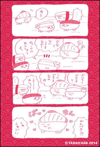 【予約】小物(キャラクター) A.レッド スクエアマグネット 「おしゅしだよ」