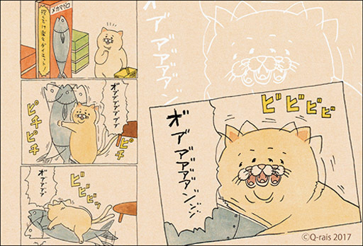 【新品】小物(キャラクター) A.マグロ スクエアマグネット 「ネコノヒー」