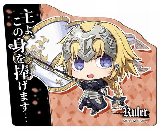 【新品】小物(キャラクター) ルーラー セリフ付きマグネットシート 「Fate/Apocrypha」