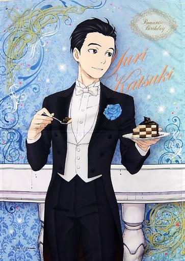 【中古】タオル・手ぬぐい(キャラクター) 勇利 ビジュアルクロス 「一番くじ ユーリ!!! on ICE?Romantic Birthday?」 A賞