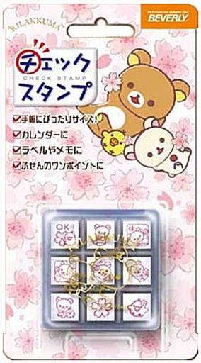 【予約】小物(キャラクター) 桜 チェックスタンプ 「リラックマ」