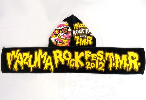 【中古】タオル・手ぬぐい(男性) T.M.Revolution フード付きタオル(ブラック) 「イナズマロックフェス2012」