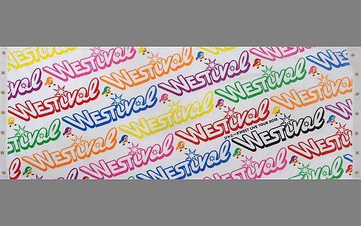 ジャニーズWEST フェイスタオル 「ジャニーズWEST CONCERT TOUR 2018 WESTival」