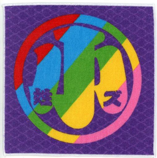 【中古】タオル・手ぬぐい(男性) 関西ジャニーズJr. ミニタオル 「関西ジャニーズJr.の目指せ♪ドリームステージ!」