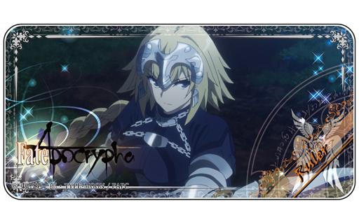 【新品】小物(キャラクター) ルーラー ドミテリアvol.2 「Fate/Apocrypha」