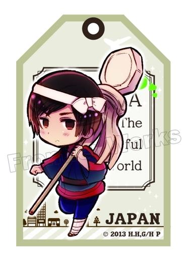 【中古】キーホルダー・マスコット(キャラクター) 日本 「ヘタリア The Beautiful World アクリルキーホルダーコレクション」