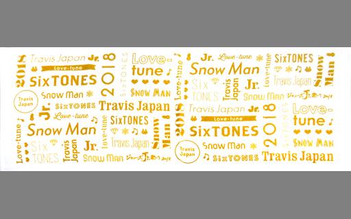 【中古】タオル・手ぬぐい(男性) ジャニーズJr. フェイスタオル 「ジャニーズJr.祭り 2018」