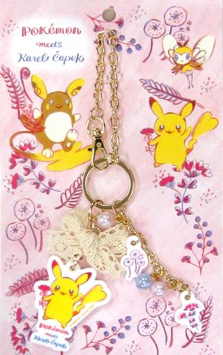 【中古】キーホルダー・マスコット(キャラクター) ピカチュウ アクリルバッグチャーム Pokemon meets Karel Capek [flower] 「ポケットモンスター」 ポケモンセンター限定
