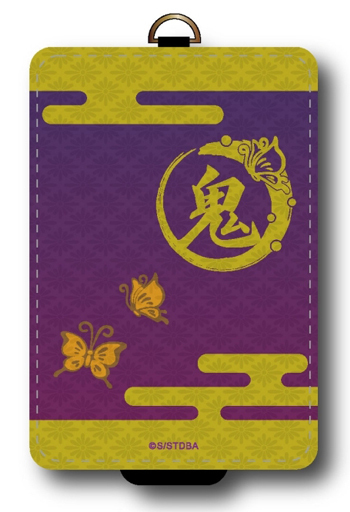 高杉晋助 ICカードケース 「銀魂」