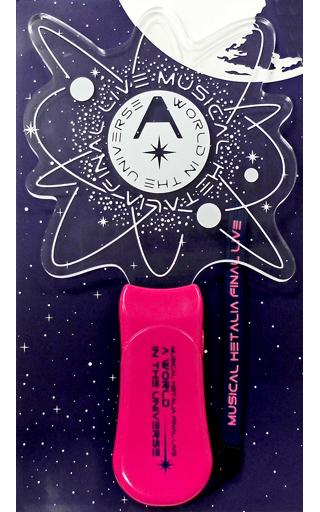【中古】小物(男性) オリジナルペンライト(プレートライト) 「ミュージカル『ヘタリア』FINAL LIVE ?A World in the Universe?」 チケット購入特典
