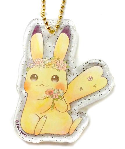 【中古】キーホルダー・マスコット(キャラクター) ピカチュウ(アクリルチャーム) 「ポケットモンスター Pikachu&Eievui's Easter グッズコレクション」 ポケモンセンター限定