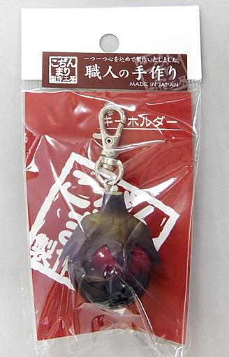 【新品】キーホルダー・マスコット(キャラクター) 小なす キーホルダー