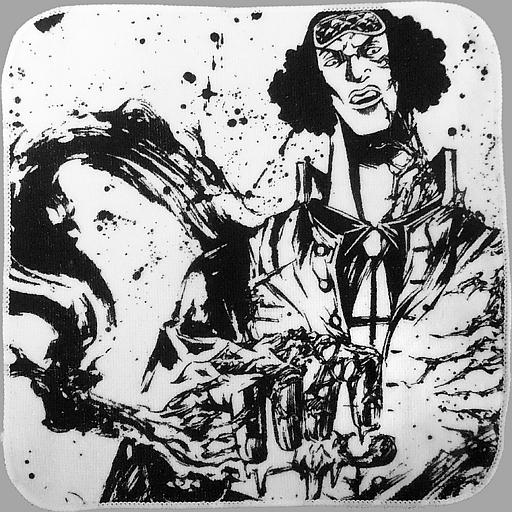 クザン 墨式タオル 「一番くじ ワンピース~悪魔の実の能力者達~」 B賞