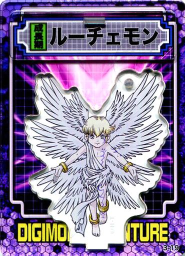 【中古】小物(キャラクター) ルーチェモン 「デジモンシリーズ アクリルdeカード 第3弾」
