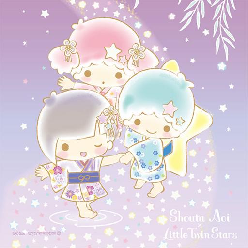 【新品】タオル・手ぬぐい(男性) A.蒼井翔太&キキ&ララ マイクロファイバー 「Shouta Aoi×Little Twin Stars」