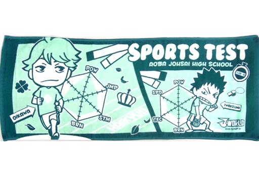 【中古】タオル・手ぬぐい(キャラクター) 青葉城西高校(スポーツテスト) タオル 「ハイキュー!!」