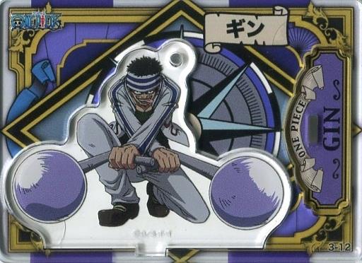 ギン 「ワンピース アクリルdeカード 第3弾」