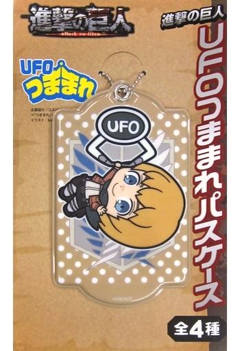 アルミン・アルレルト UFOつままれパスケース 「進撃の巨人」