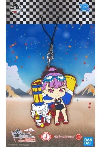 アーチャー/エレナ・ブラヴァツキー ラバーストラップ きゅんキャラいらすとれーしょんず 「一番くじ Fate/Grand Order~夏だ!水着だ!きゅんキャラサマーPart2~」 J賞