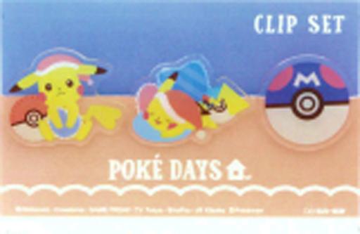 サンスター文具 新品 小物(キャラクター) おやすみ クリップセット(3個組) POKE DAYS Vol.2 「ポケットモンスター」