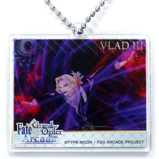 バーサーカー/ヴラド三世 アクションカットインアクリルキーホルダー 「セガコラボカフェ Fate/Grand Order Arcade」