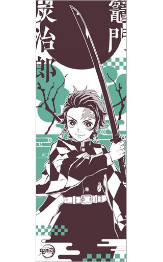 エンスカイ 新品 タオル・手ぬぐい(キャラクター) 1.竃門炭治郎 手ぬぐい 「鬼滅の刃」