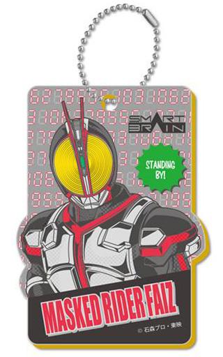 仮面ライダー555(ファイズ) アクリルパスケース Vol.2 「平成仮面ライダーシリーズ」