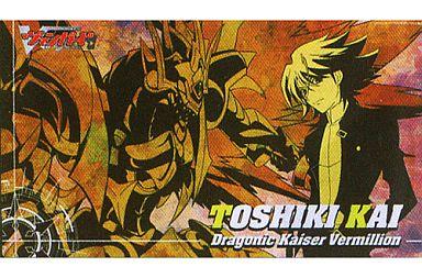 【中古】小物(キャラクター) 櫂トシキ ラバーマット 「カードファイト!!ヴァンガード」