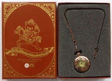 【中古】腕時計・懐中時計(キャラクター) 集合(アンティークブロンズ) 10th懐中時計 「リラックマ」