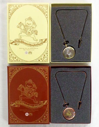 【中古】腕時計・懐中時計(キャラクター) 全2種セット 10th懐中時計 「リラックマ」