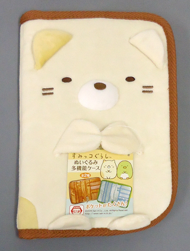 【中古】財布・パスケース(キャラクター) ねこ ぬいぐるみ多機能ケース 「すみっコぐらし」