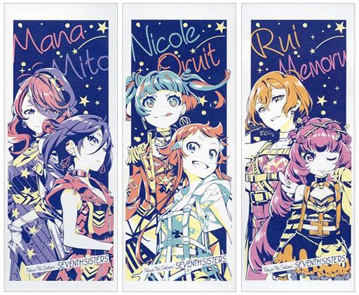 全3種セット ビジュアルタオル 「Tokyo 7th シスターズ」