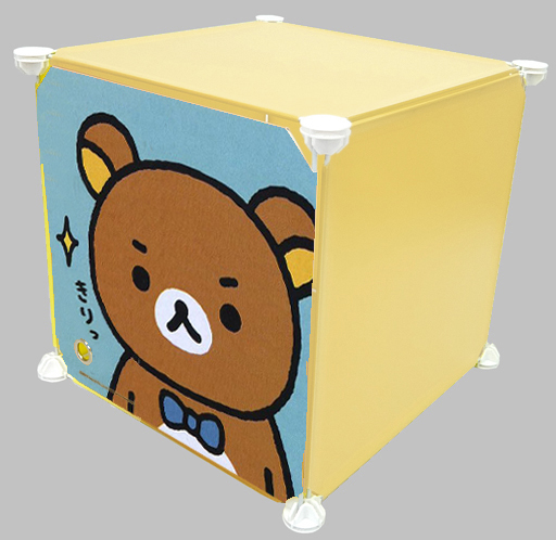 【中古】生活雑貨(キャラクター) リラックマ 連結組み立て収納BOX ゆるっと毎日リラックマテーマ 「リラックマ」